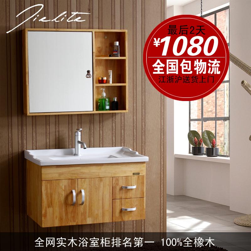 Bathroom vanities for cheap