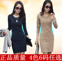 2013 Hitz long-sleeved clothing professional women bottoming skirt was thin big yards temperament Slim Dress Fall