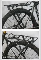 Bike Racks tailstock MTB V brake disc rear rack luggage rack bike biycle racks