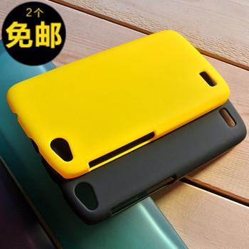 Golden e3 phone case golden e3 mobile phone golden e3 protective case mobile phone case golden e3 t cell phone case hard