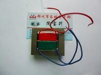 Transformer solar water heater instrument transformer ultra-thin 220v 12v