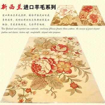 Pure wool carpet fashion rustic sofa coffee table bed rug