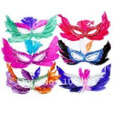 popular masquerade masque