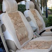 Summer car seat cushion viscose upholstery uluibau hatchards the family fox regal accord car covers car triumphant more