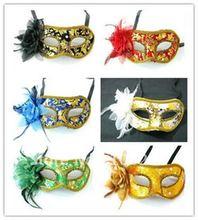 masquerade masque promotion