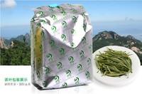 new arrival Huangshan Maofeng tea organic green tea China Yellow Mountain Fur Peak Chian famous yellow tea 500g(1)