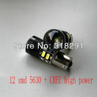 new type  CREE R5+12 LED 5630 smd  Backup Light 1156 S25 (P21W) 360 lighting Car Lights No error signal report