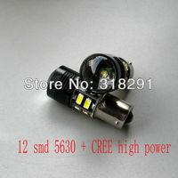 new type  CREE R5+12 LED 5630 smd  Backup Light 1156 S25 (P21W) 360 lighting Car Lights No error signal report