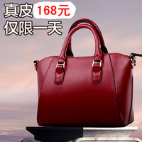 Fashion romantic noble elegant Wine women's red genuine leather handbag cowhide handbag messenger bag dual-use bag