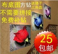 Free shipping, Cloth-soled diy diamond painting square drill flower drip resin diamond cross stitch rose 3d diamond