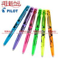Free shipping, Baile neon pen pilot baile erasable pen sw-fl 6