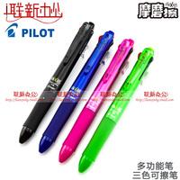 Baile three-color erasable pen multifunctional lkfb-60ef erasable pen 0.5