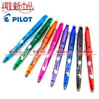Free shipping, Baile pilot erasable pen lfb-20ef resurrect unisex pen refill