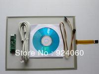"17"" 4 wire Resistive touch screen / panel free shipping cost"