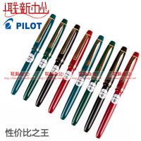 Free shipping,Pilot baile fountain pen fp78g classic fountain pen belt packaging box