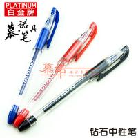 Free shipping, Platier gb-200 diamond unisex pen special pen test pen 0.5mm
