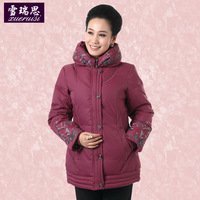 Free shipping, Quinquagenarian down coat Women plus size embroidered quinquagenarian thickening down coat mother clothing