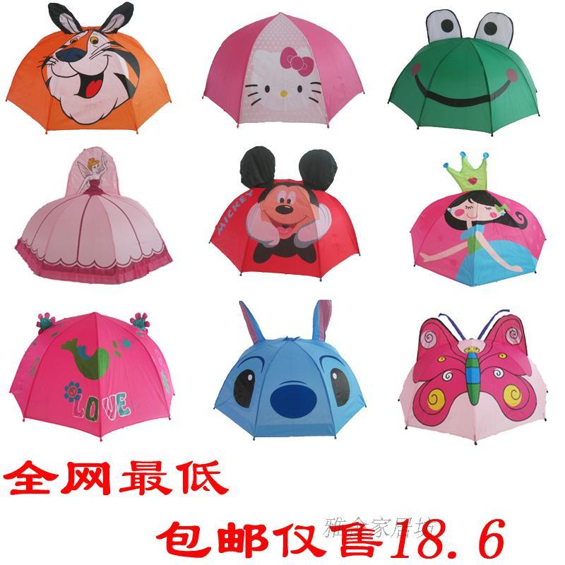 Anti-uv child umbrella baby child umbrella cartoon children umbrella princess(China (Mainland))