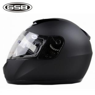 Motorcycle electric bicycle helmet gsb-317 muffler scarf thermal antimist male Women