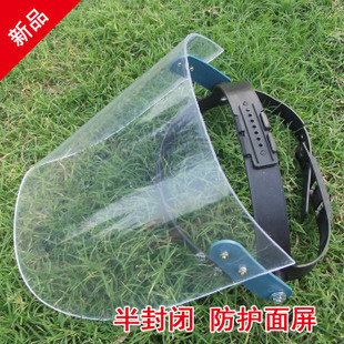 Semi closed organic mask protective visor face mask labor supplies face protection(China (Mainland))