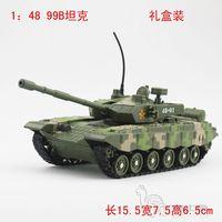 Freeshipping Huayi 99b tanks model t99 toy boy gift