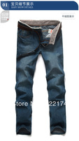 2014 new famous designer dark color casual men's  jeans Wholesale Cheap skinny denim overall for male 112