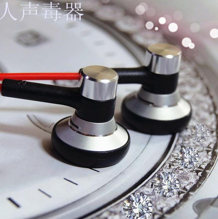 Monitor's earphones super-elevation mp3 earbud analysic perfect hifi degree(China (Mainland))