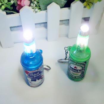 Small toy beer bottle lamp kai bottle opener yiwu commodity
