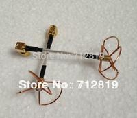 5.8Ghz 3 & 4 Blade Clover Leaf Antenna & W/SMA plug, FPV antenna