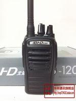 The hokkaido b-1200 batphone the hokkaido 1200 batphone high power 8w bhd-1200 batphone