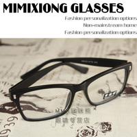 Double personality glasses non-mainstream color glasses myopia frame eyeglasses lenses