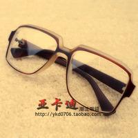 Vintage scrub jelly color gradient big frame glasses non-mainstream glasses plain mirror decoration