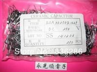 EMI feedthrough capacitors  FSA30250F102P