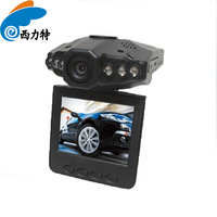 Driving recorder hd car recorder 120 wide angle night vision in car