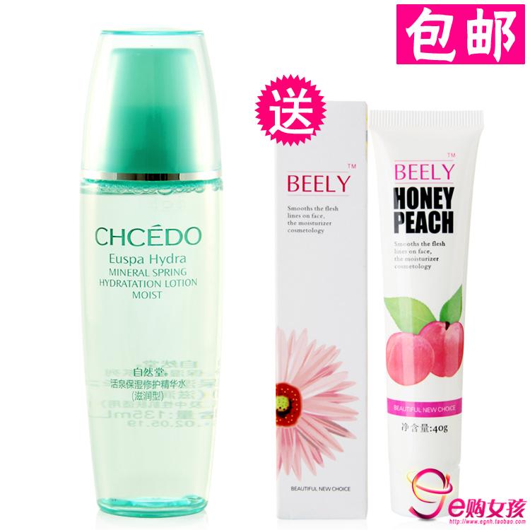 Lotion moisturizing essence water moisturizing skin care moisturizing toner(China (Mainland))