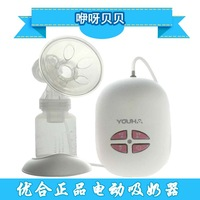 Electric breast pump automatic breast pump maternity postpartum supplies manual