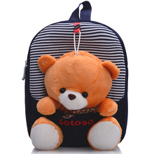 kids backpack price