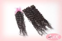 Brazilian  remy hair extension Brazilian  hair weft 4pcs/Lot deep wave DHL free shipping