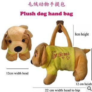 2014Free Shipping+hot sale Plush cartoon animal toy handbags, leisure bags, children kids baby bag