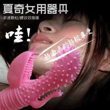 Shaggy female masturbation av massage stick swing rotating vibrator adult supplies sex products stick