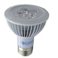 Free shipping 15W  LED spotlight AC90-265V 5pcs/lot PAR20 LED bulbs Bulbos del proyector del envio libre