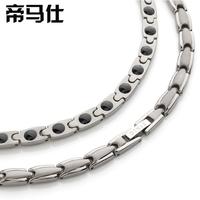 Male Women anti-fatigue of titanium metal radiation-resistant cervical health necklace titanium germanium magnetic therapy