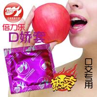 Pleasure more sets condom plolicy multi purpose