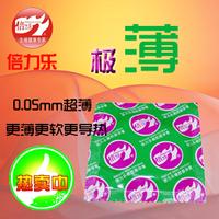 Pleasure more thin condoms condom ultra-thin 0.05mm men's thickness