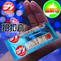 Pleasure more qq set button set condoler button finger cots condom 1