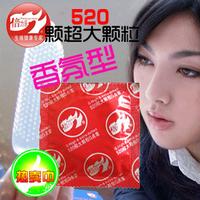 Pleasure more g sets condom large particles fragrance delay lasting
