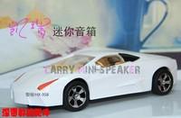 Free shipping Car model mini speaker portable card radio speaker mp3 player hx-358