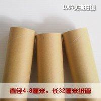 Child handmade diy material 32cm paper tube paper tube pen telescope