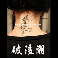 Tattoo stickers waterproof sword old school