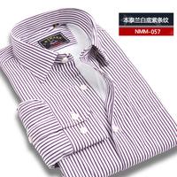 Galeoid men's clothing male stripe long-sleeve shirt Men plus velvet thickening shirt thermal plus size